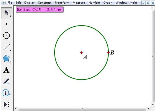 度量圆的半径