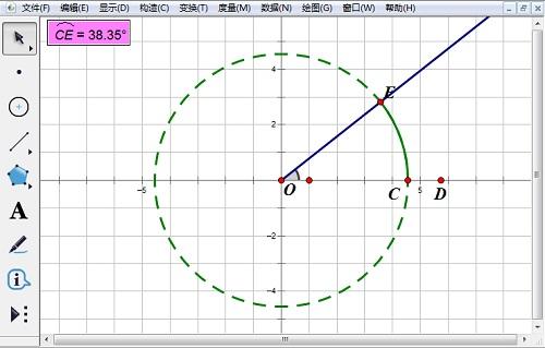 构造弧COE并度量弧度