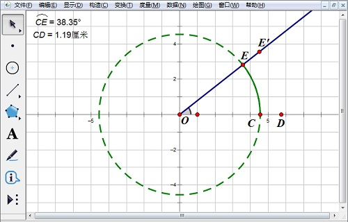 度量CD长度并平移点E得到点E'