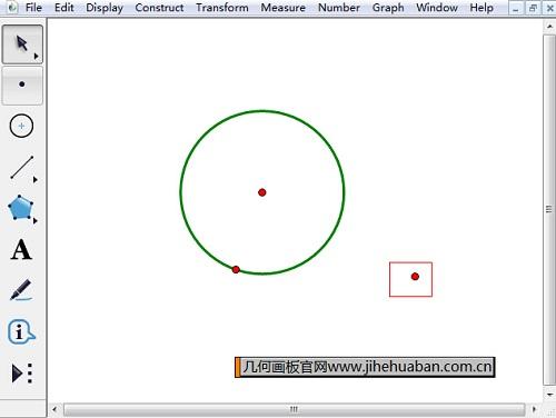 繪制圓和圓外的點