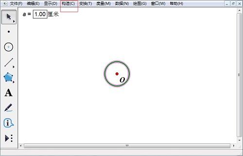 构造系列圆