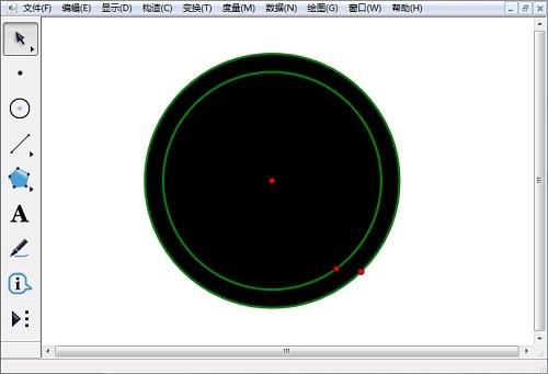 几何画板构造圆内部