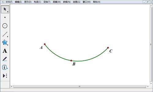 构造点与圆弧