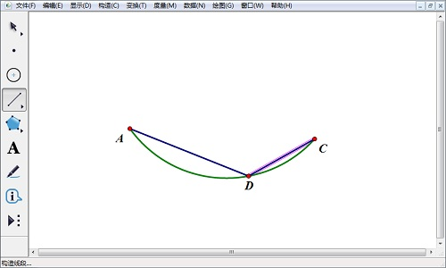 构造圆弧上的圆周角