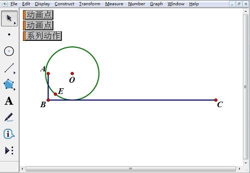 设置圆转动系列动画