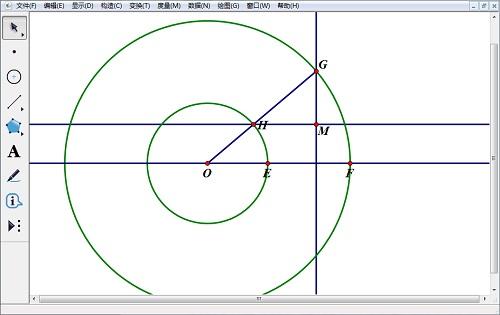 几何画板构造同心圆