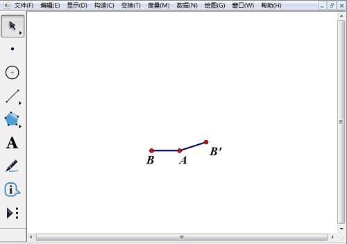绘制线段AB并旋转该线段