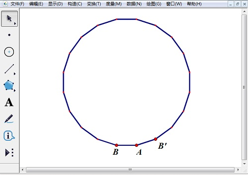 构造正二十边形