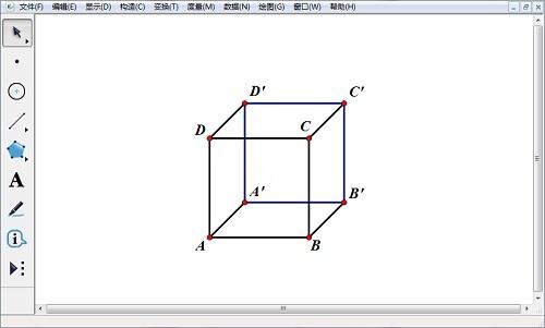 构造四边形