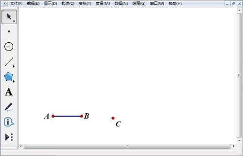 几何画板构造线段与点