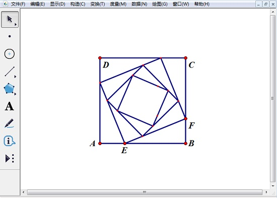 正方形的迭代制作