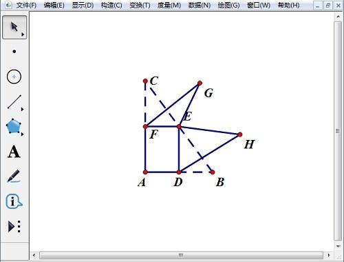 任意绘制点G、H并构造线段