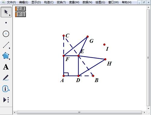 构造直角标记