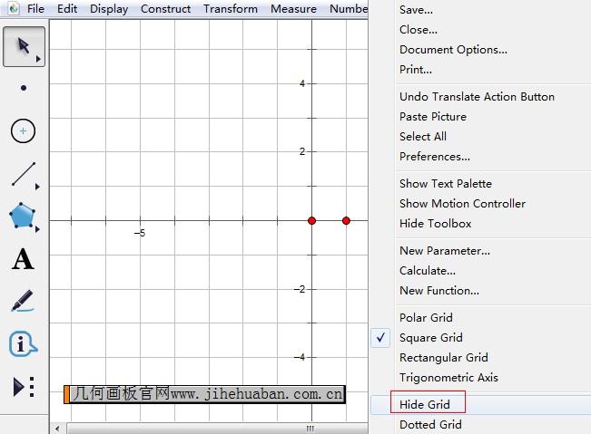 建立直角坐标系