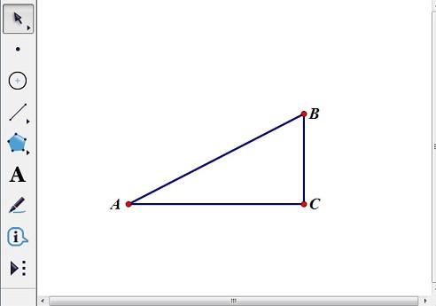 构造直角三角形ACB