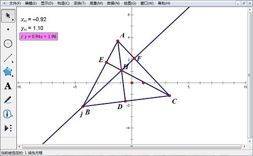 构造直线并度量直线的方程