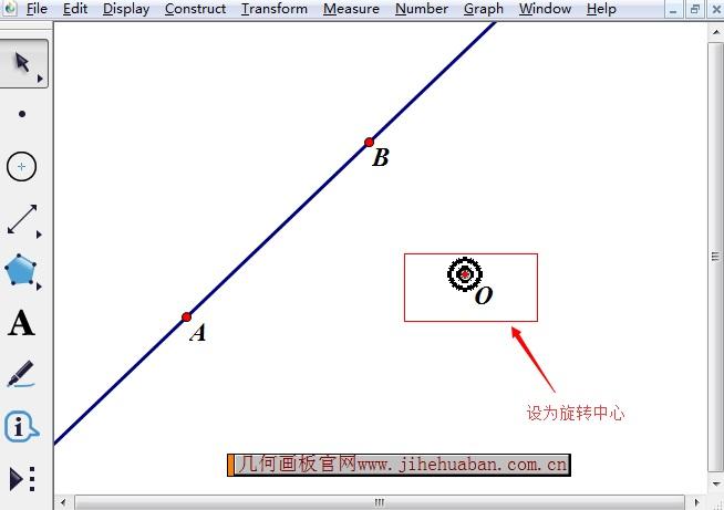 繪制直線AB和點O
