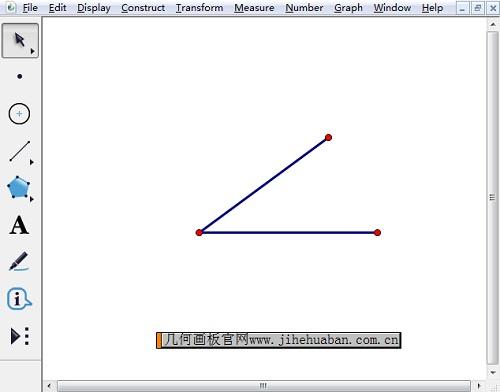 幾何畫板繪制角