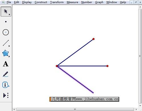 绘制角平分线