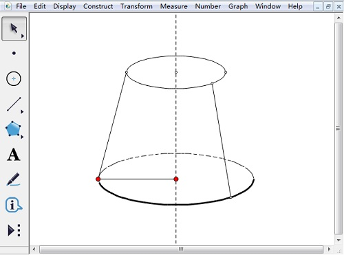 幾何畫板繪制圓臺