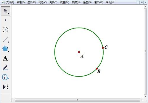 绘制圆A并任取一点C