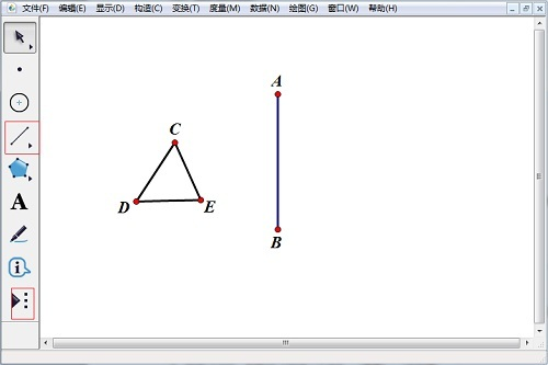構造豎直線段和三角形