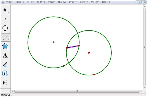 构造相交圆及线段