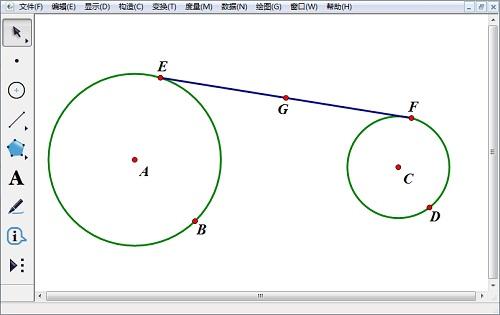 幾何畫板構造線段和中點