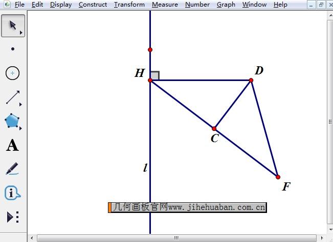 构造垂线交点