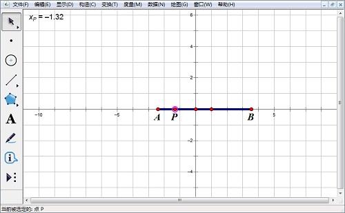 构造线段和点