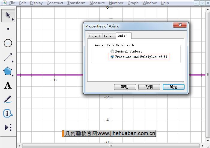 修改坐標軸選項