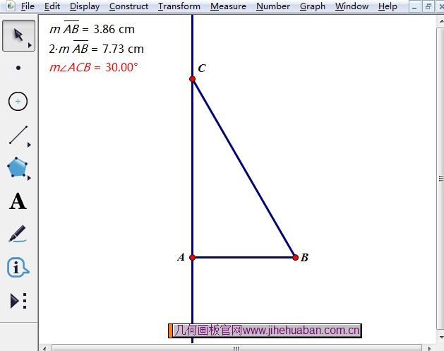 直角三角形ABC