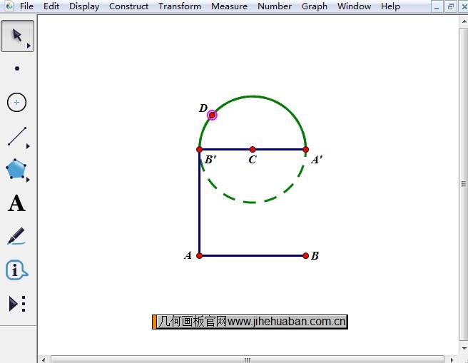 构造弧上的点