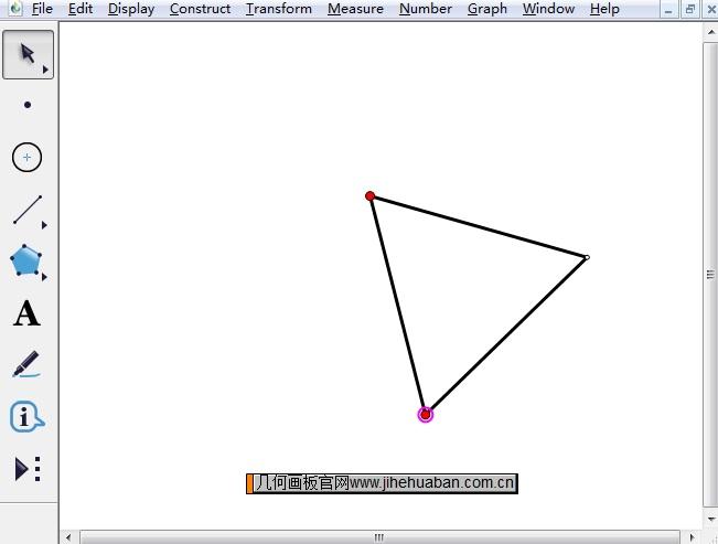 旋轉三角形