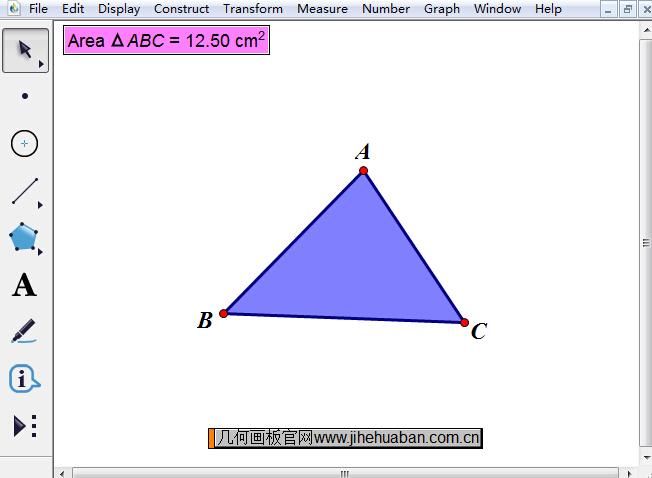 三角形面积