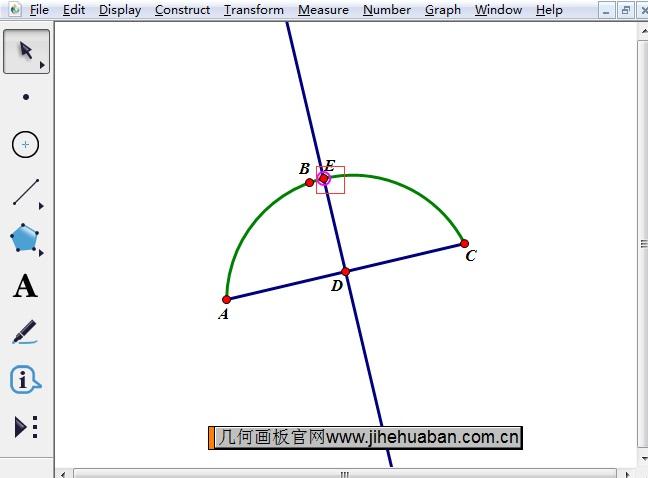 構造弧的中點