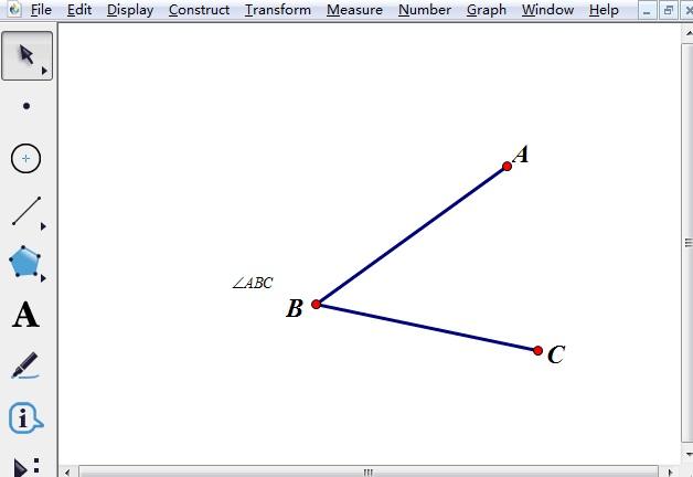 复制角度符号