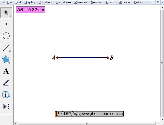 構造線段AB