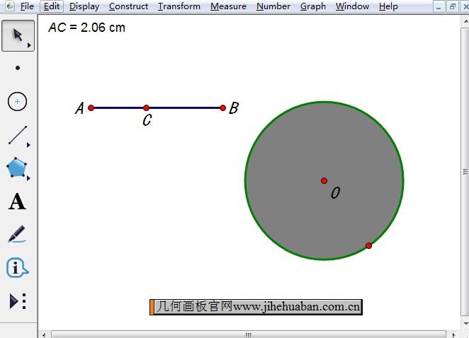 构造圆并填充内部