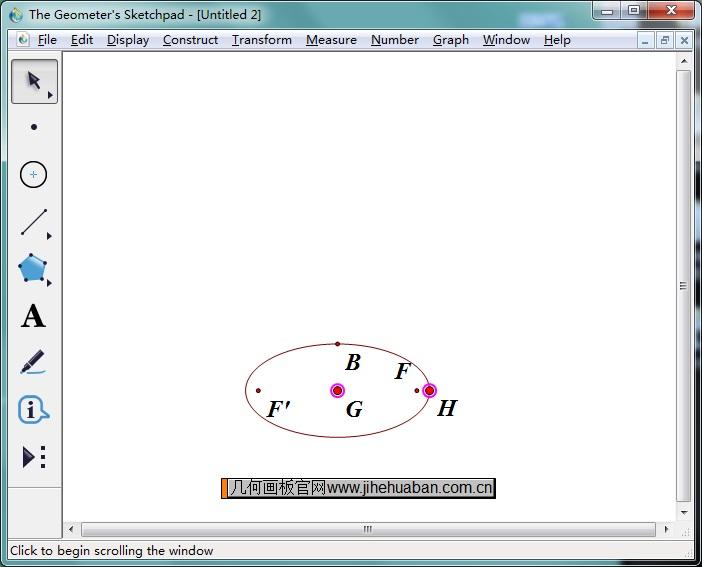 几何画板绘制椭圆和点