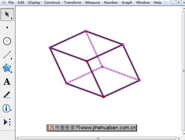 六面体 正