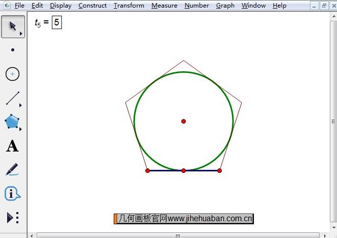 构造内接圆