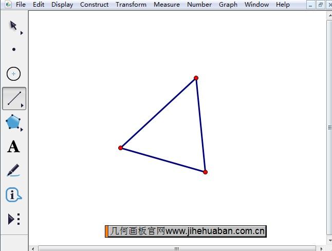 锐角三角形