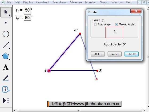 绘制60度的锐角