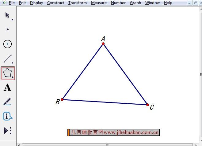 繪制三角形