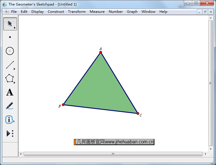 繪制三角形內部