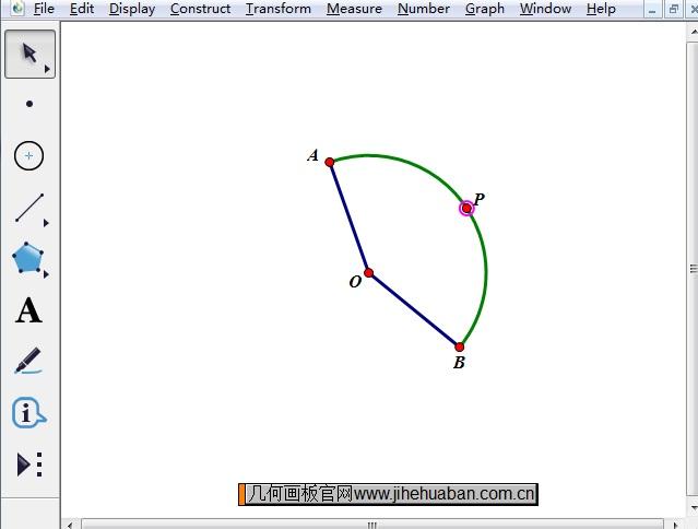 構造弧上的點