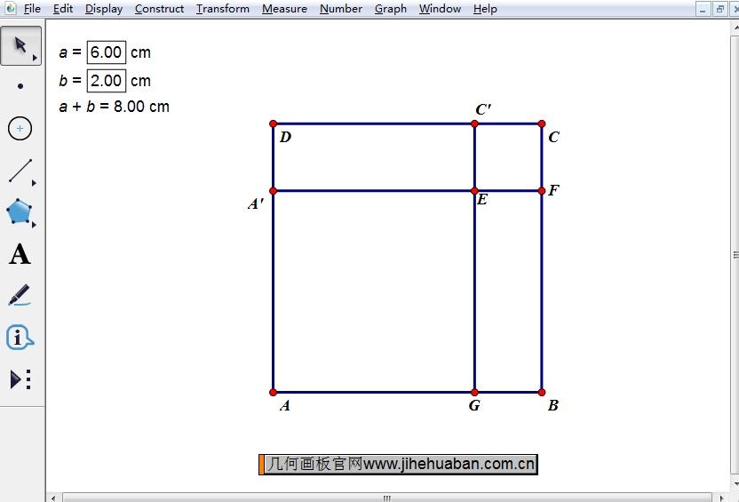 划分正方形