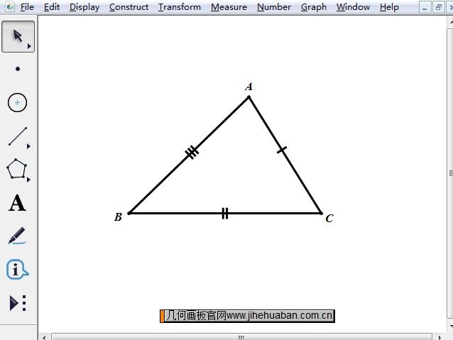 標記三角形