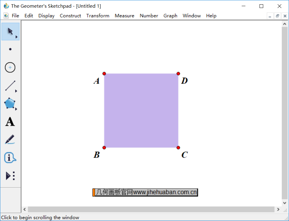構造正方形內部